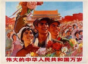 China's past
